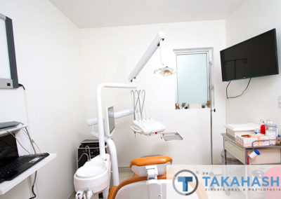 cirugia-oral-maxilofacial-oral-guadalajara-instalaciones7