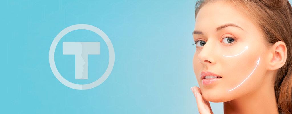 Cirugía Plástica Facial. ¿Quíen debe de realizarla?